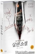 True Fiction (DVD) (Korea Version)