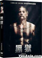 Shot Caller (2017) (DVD) (Taiwan Version)