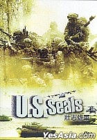 U.S. Seals (Hong Kong Version)