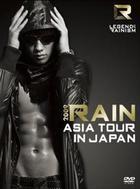 Legend of Rainism 2009 - Rain Asia Tour in Japan (日本版)