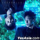 Reboot (SINGLE+DVD) (初回限定版)(台灣版)