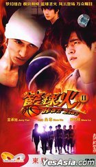 Hot Shot (H-DVD) (Vol. 2) (To be continued) (China Version)