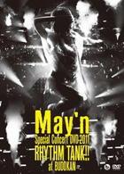 May'n Special Concert BD 2011 RHYTHM TANK!! at Nippon Budokan (Japan Version)