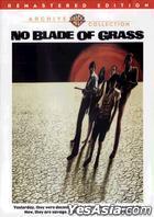 No Blade Of Grass (1970) (DVD) (US Version)