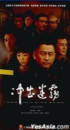 衝出迷霧 (DVD) (完) (中国版)