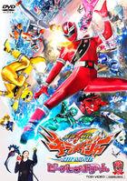 Mashin Sentai Kiramager The Movie Be Bop Dream (DVD)  (Japan Version)