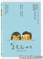 Ryoichi & Kiyoshi (2016) (DVD) (Taiwan Version)