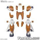 Gundam : HGBD:R 1:144 Hero's Gundam New Armor Item (1)
