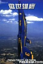The Ultimate Air Show (DVD) (Taiwan Version)