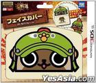 3DSLL Monster Hunter 4 Face Cover 友人艾路 (日本版)