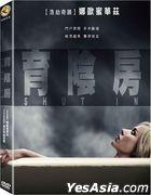 Shut In (2016) (DVD) (Taiwan Version)