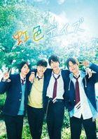 虹色時光  (Blu-ray) (豪華版)(日本版)