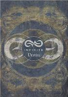 Infinite Destiny in America Production DVD (Japan Version)