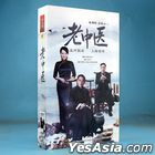 Traditional Chinese Medicine (2019) (DVD) (Ep. 1-40) (End) (China Version)