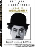 Chaplin (1992) (DVD) (Taiwan Version)