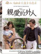 Dear Etranger (2017) (DVD) (Taiwan Version)