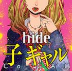 Co GAL [SHM-CD] (Normal Edition)(Japan Version)