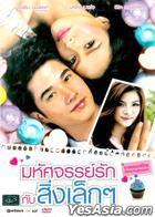 Suddenly It's Magic (2012) (DVD) (English Subtitled) (Thailand Version)