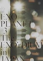 EXO Planet #3 - The EXO'rDIUM in Japan (BLU-RAY+PHOTOBOOK) (First Press Limited Edition) (Japan Version)
