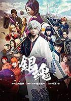 Gintama (2017)  (DVD) (Normal Edition) (Japan Version)