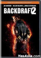 Backdraft 2 (2019) (DVD) (US Version)