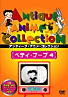 BETTY BOOP 4 (Japan Version)