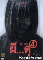 Ju-on: White Ghost / Black Ghost (DVD) (Thailand Version)