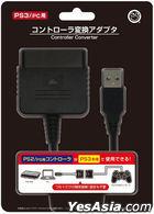 PS3 Controller Converter (Japan Version)