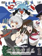 GATCHAMAN CROWDS insight Vol.1 (DVD)(Japan Version)