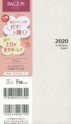 2624 mansuri  surimuai nichiyou I surimu ai 2020