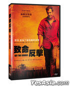 Get the Gringo (2012) (DVD) (Taiwan Version)