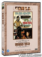 Byung-tae and Young-ja (DVD) (Korea Version)