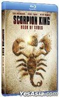The Scorpion King: Book of Souls (2018) (Blu-ray) (Hong Kong Version)