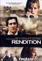 Rendition (2007) (DVD) (US Version)
