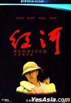 Red River (DVD-9) (DTS Version) (English Subtitled) (China Version)