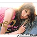 Frankie Wang - Fengie 2005 (Korean Version)