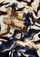 Jujutsu Kaisen Vol.6 (DVD) (Japan Version)