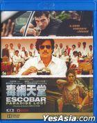 Escobar: Paradise Lost (2014) (Blu-ray) (Hong Kong Version)