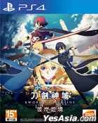 Sword Art Online Alicization Lycoris (Asian Chinese Version)