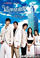 Wish to See You Again (TV Drama Novel)