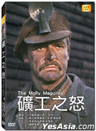 The Molly Maguires (1970) (DVD) (Taiwan Version)