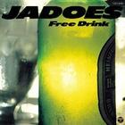 Free Drink (Japan Version)