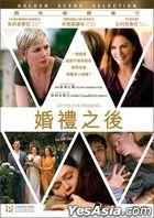 After the Wedding (2019) (DVD) (Hong Kong Version)
