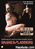 Snakes & Ladders 's (VCD) (Hong Kong Version)