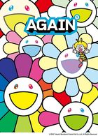 Yuzu All Time Best Live Again 1997-2007 (Japan Version)