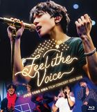 JUNG YONG HWA : FILM CONCERT 2015-2018  'Feel The Voice' [BLU-RAY] (Japan Version)