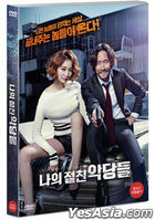 Intimate Enemies (DVD) (Korea Version)