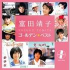 Tomita Yasuko Golden Best (Japan Version)