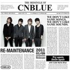 Re-maintenance (Japan Version)