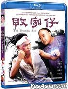 The Prodigal Son (1981) (Blu-ray) (Hong Kong Version)